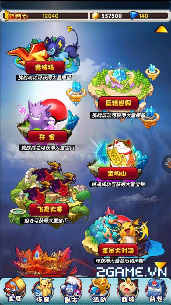 Pocket Đại Chiến - Lối chơi dễ hiểu, hình ảnh thân quen với fan Pokémon 5