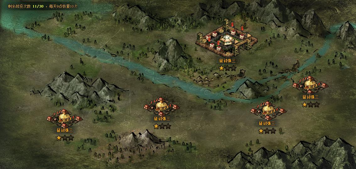Huyền thoại chiến thuật Vi Vương sắp cập bến Việt Nam 5