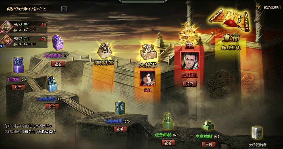 Huyền thoại chiến thuật Vi Vương sắp cập bến Việt Nam 7