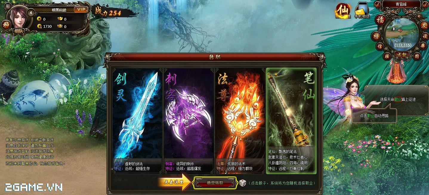 Dạo một vòng quanh game Ma Kiếm Lục trước ngày ra mắt 1