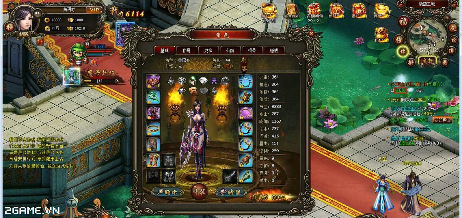 Dạo một vòng quanh game Ma Kiếm Lục trước ngày ra mắt 2