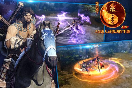 Bất ngờ xuất hiện bản game Võ Lâm Ngoại Truyện mobile phong cách ARPG 0