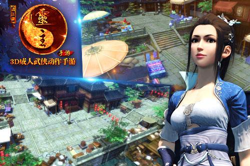 Bất ngờ xuất hiện bản game Võ Lâm Ngoại Truyện mobile phong cách ARPG 1