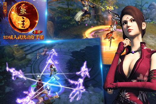 Bất ngờ xuất hiện bản game Võ Lâm Ngoại Truyện mobile phong cách ARPG 2