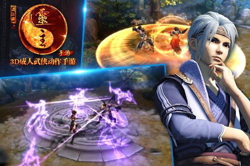 Bất ngờ xuất hiện bản game Võ Lâm Ngoại Truyện mobile phong cách ARPG 3