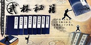 Hoa Thiên Cốt Web – Bí quyết tăng lực chiến Phần 2