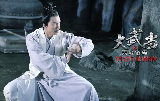 Sặc cười khi võ công Kim Dung trong phim chưởng bị dùng sai mục đích 9