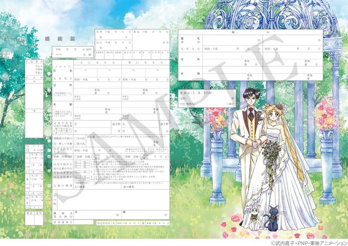 Kỳ lạ với giấy tờ đăng ký kết hôn hình One Piece hợp pháp tại Nhật Bản 3