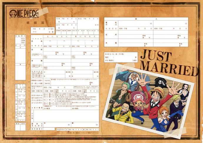 Kỳ lạ với giấy tờ đăng ký kết hôn hình One Piece hợp pháp tại Nhật Bản 4