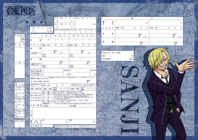 Kỳ lạ với giấy tờ đăng ký kết hôn hình One Piece hợp pháp tại Nhật Bản 9