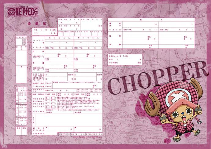 Kỳ lạ với giấy tờ đăng ký kết hôn hình One Piece hợp pháp tại Nhật Bản 10