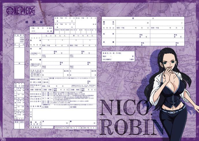 Kỳ lạ với giấy tờ đăng ký kết hôn hình One Piece hợp pháp tại Nhật Bản 11