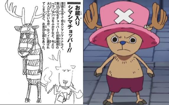 15 điều sau đây về thế giới One Piece sẽ khiến bạn sững sờ 7