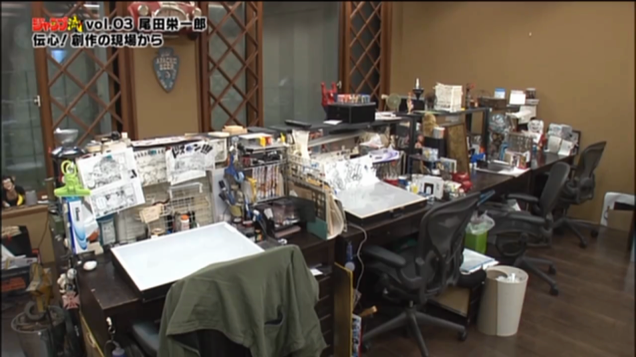 Khám phá phòng làm việc của tác giả truyện tranh One Piece 1