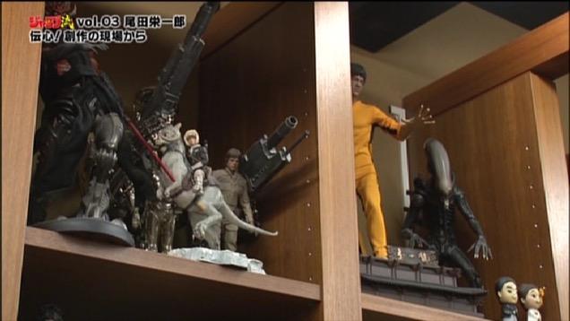 Khám phá phòng làm việc của tác giả truyện tranh One Piece 2