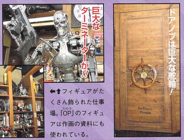 Khám phá phòng làm việc của tác giả truyện tranh One Piece 3