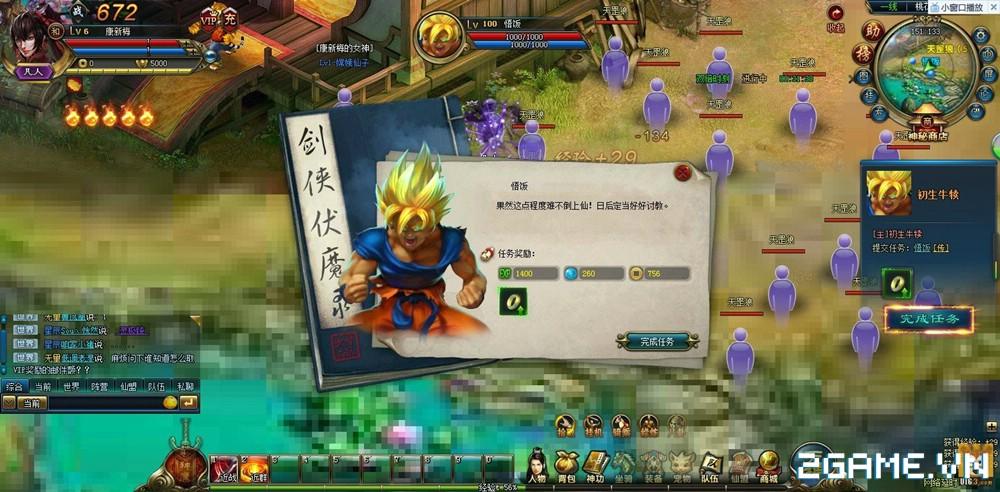 Webgame kiếm hiệp Phục Ma Lục đang được rao bán về Việt Nam 0