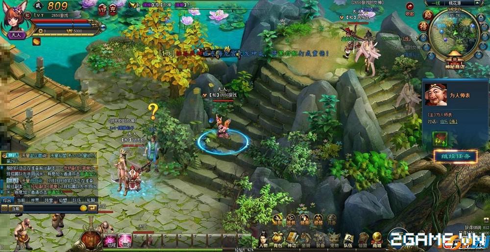 Webgame kiếm hiệp Phục Ma Lục đang được rao bán về Việt Nam 4