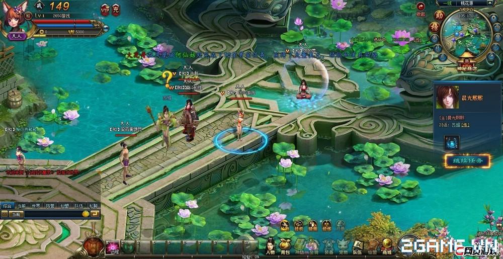 Webgame kiếm hiệp Phục Ma Lục đang được rao bán về Việt Nam 3