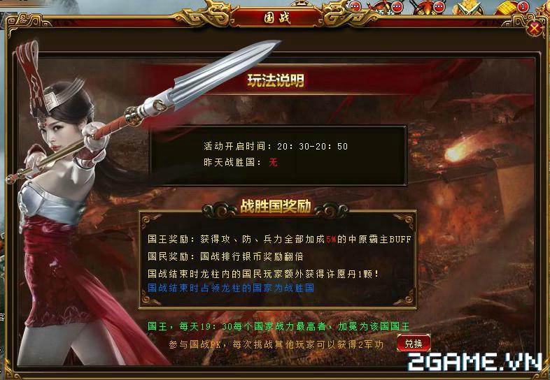 Đế Vương Bá Nghiệp   XEMGAME.COM