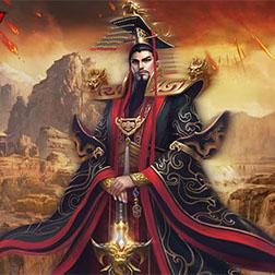 Đế Vương Bá Nghiệp