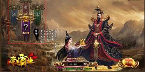 Đế Vương Bá Nghiệp – Tựa game sẽ 'thay máu' dòng game SLG tại Việt Nam?