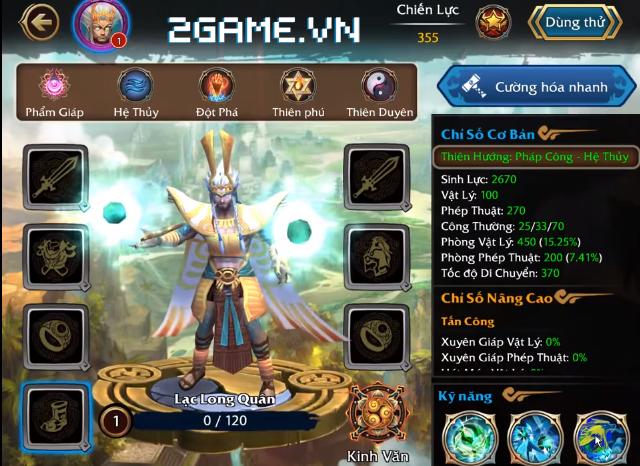 Loạn Đấu Võ Lâm: Xem tướng Lạc Long Quân hóa rồng, Tiêu Phong quẩy rồng tung tóe 0