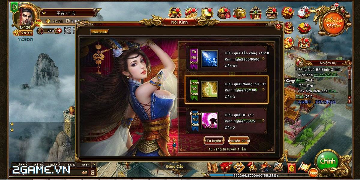 Rò rỉ những hình ảnh Việt hóa đầu tiên của Đế Vương Bá Nghiệp 6