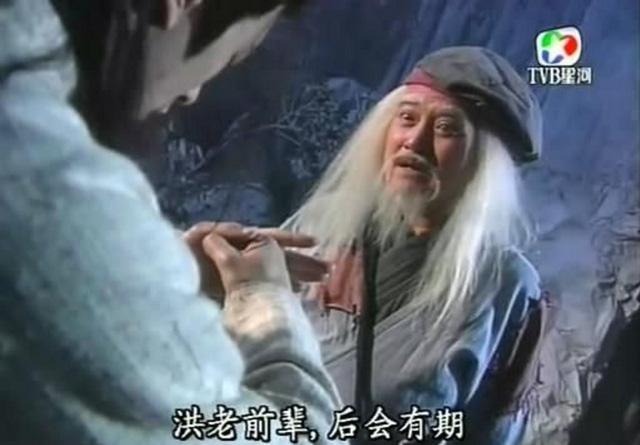 Loạn Đấu Võ Lâm - 5 đại cao thủ võ lâm có tửu lượng cao nhất truyện Kim Dung 5