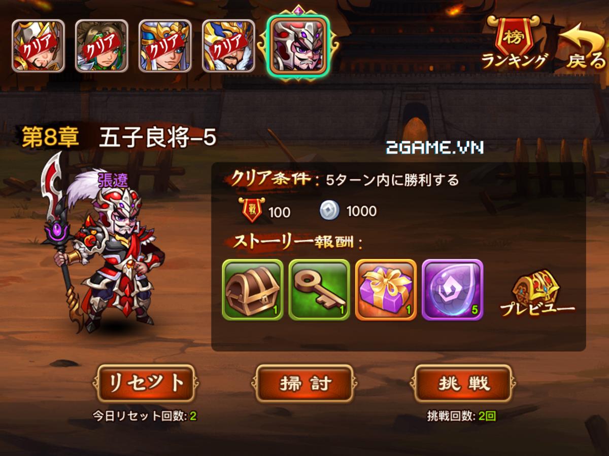 Game Soái Ca Tam Quốc mobile cập bến Việt Nam 8