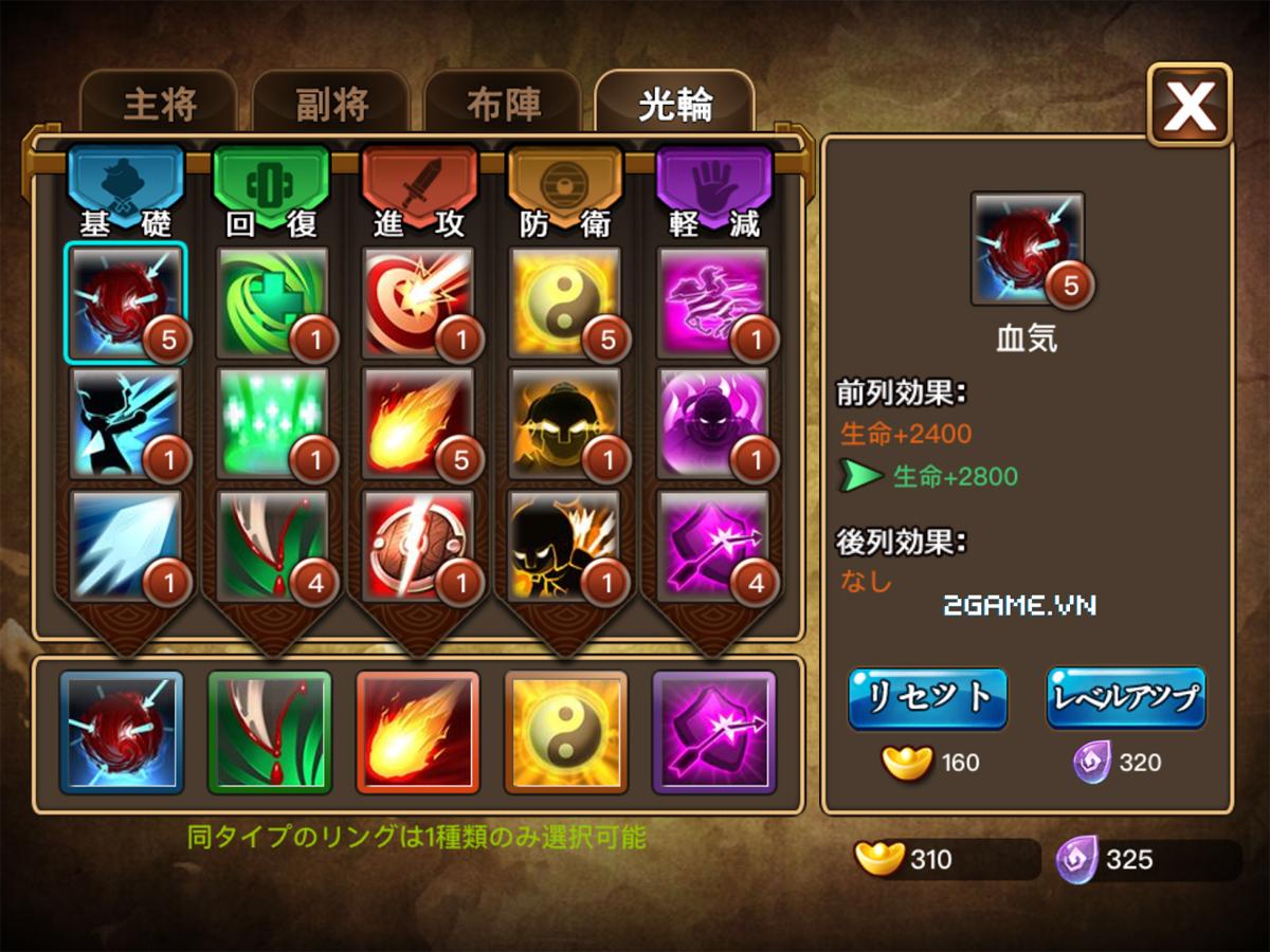 Game Soái Ca Tam Quốc mobile cập bến Việt Nam 3
