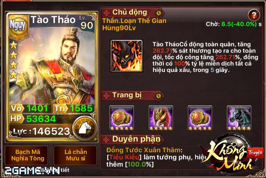 Khổng Minh Truyện: Sự thật về vị Hoàng Đế hoạn quan duy nhất trong lịch sử Trung Hoa 0