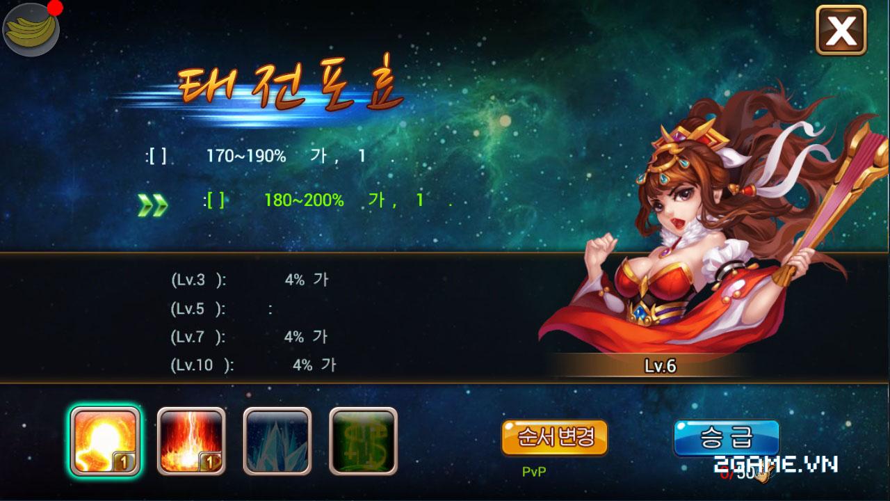 Chơi thử game Soái Ca Tam Quốc mobile trước thềm ra mắt tại Việt Nam 10