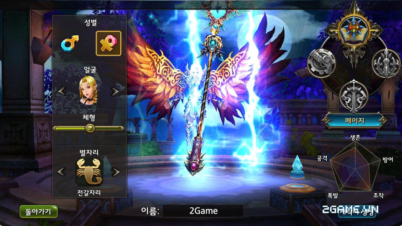 Game Đấu Ma 3D mobile tỏ ra khá tương đồng với game hot MU Origin VN 2