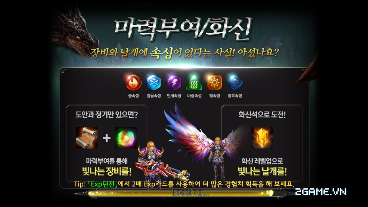 Game Đấu Ma 3D mobile tỏ ra khá tương đồng với game hot MU Origin VN 6
