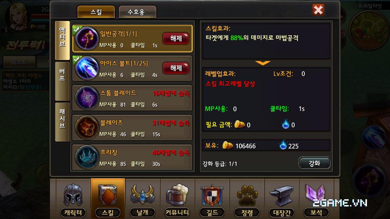 Game Đấu Ma 3D mobile tỏ ra khá tương đồng với game hot MU Origin VN 7