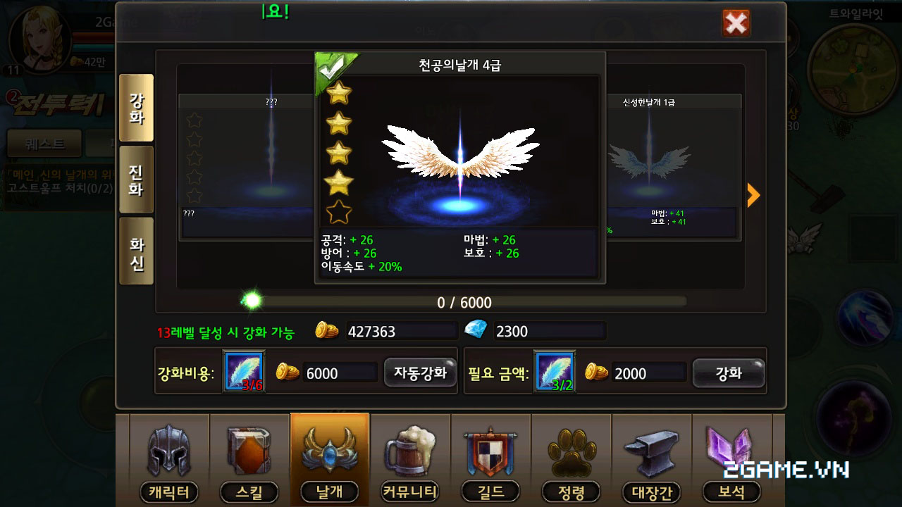 Game Đấu Ma 3D mobile tỏ ra khá tương đồng với game hot MU Origin VN 8
