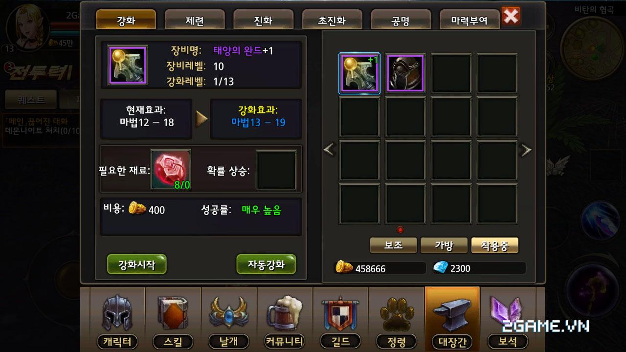 Game Đấu Ma 3D mobile tỏ ra khá tương đồng với game hot MU Origin VN 9