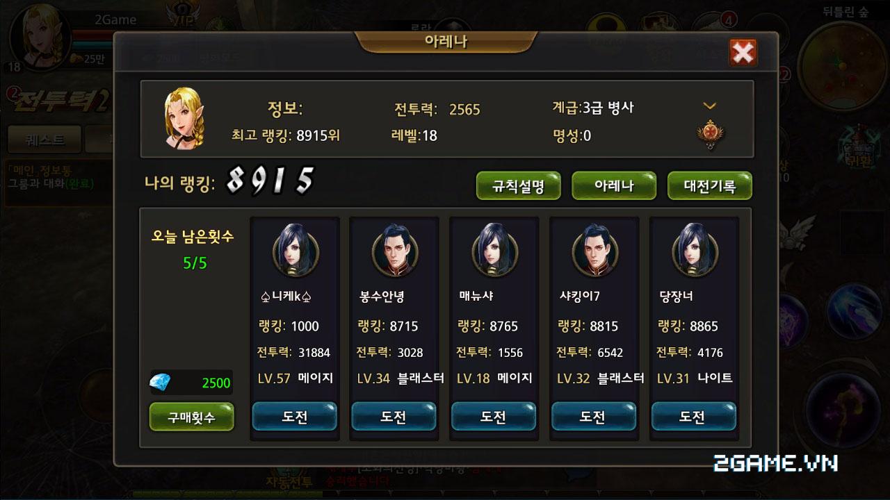 Game Đấu Ma 3D mobile tỏ ra khá tương đồng với game hot MU Origin VN 10