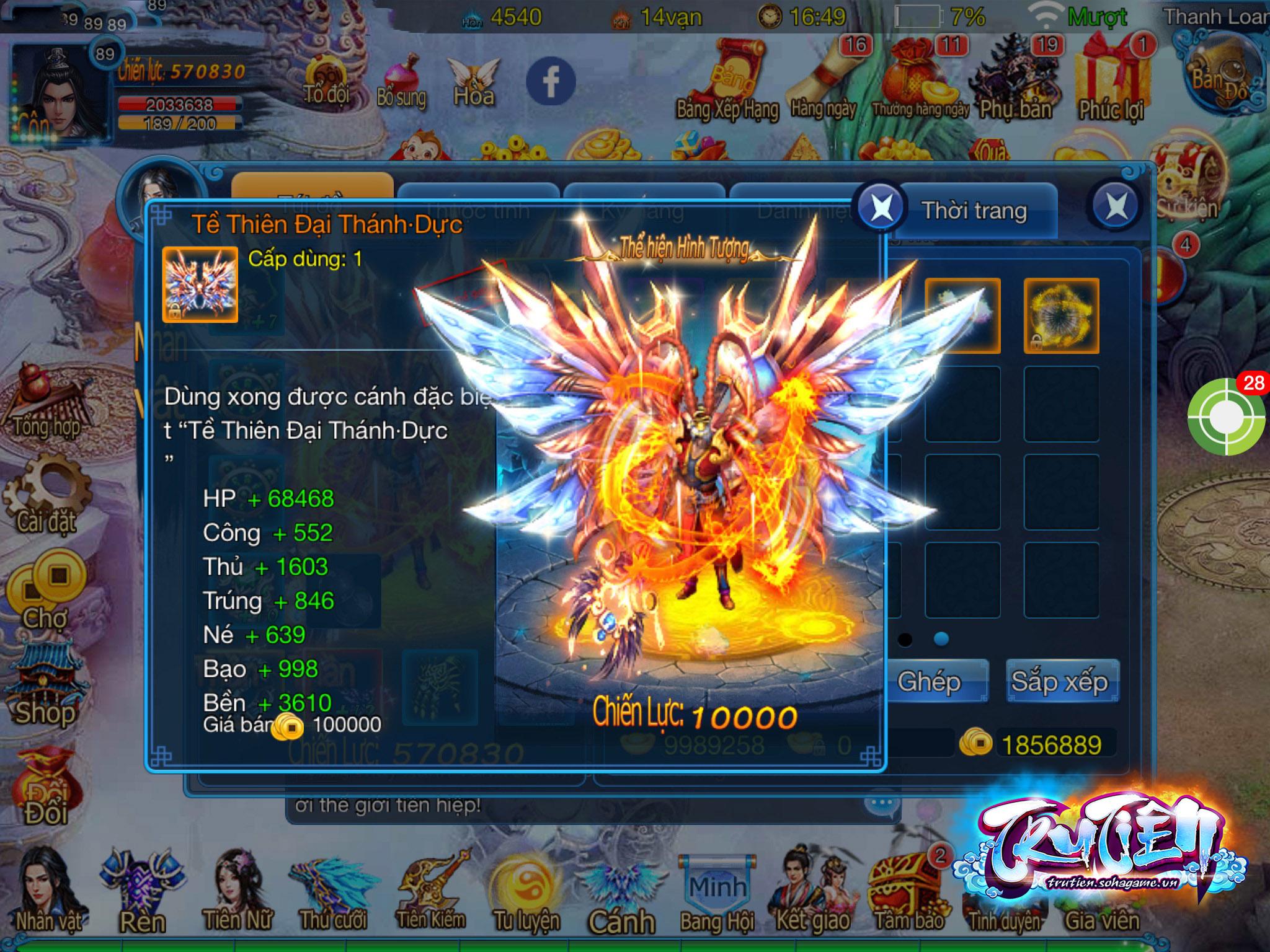 Tru Tiên Mobile cho phép người chơi hóa Tề Thiên Đại Thánh đón chào năm Khỉ 3