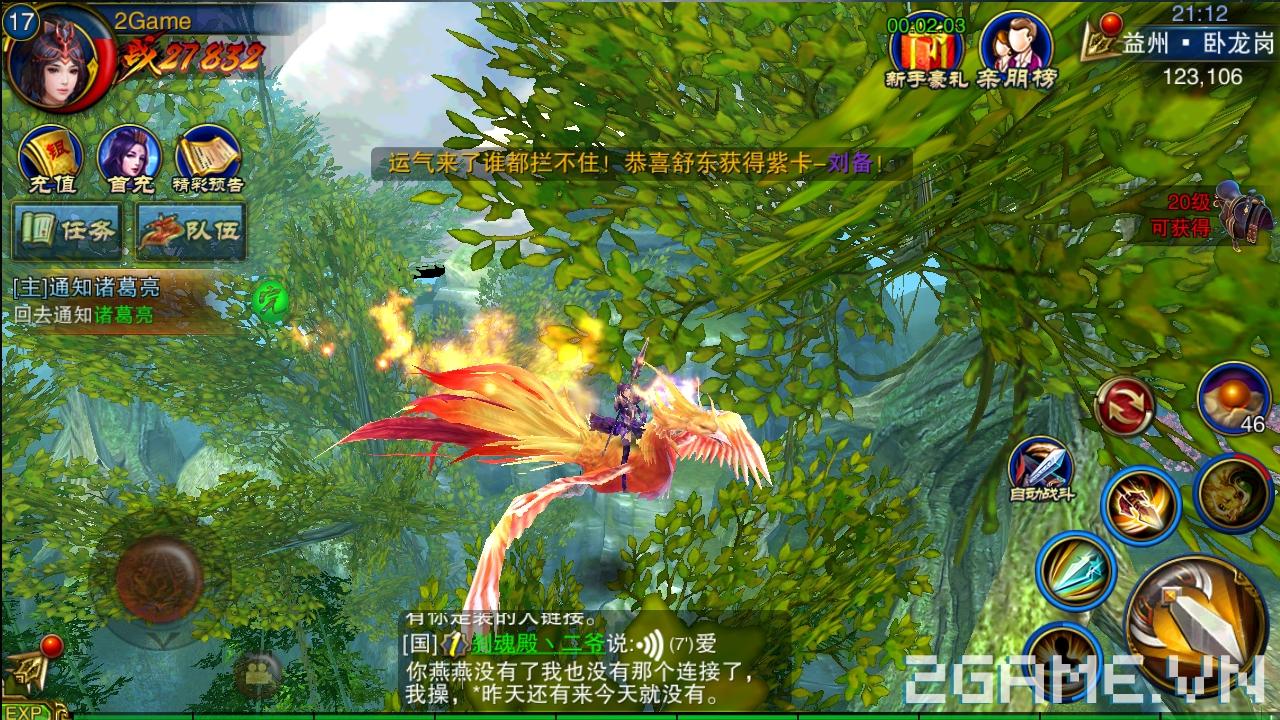 Chơi thử Lục Long Tranh Bá 3D - Đây mới là game full 3D trên mobile nè! 9