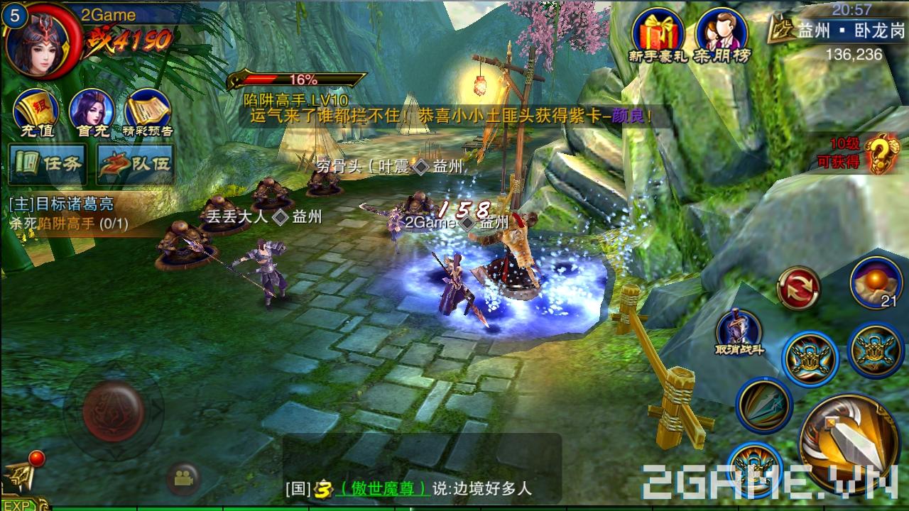 Chơi thử Lục Long Tranh Bá 3D - Đây mới là game full 3D trên mobile nè! 5