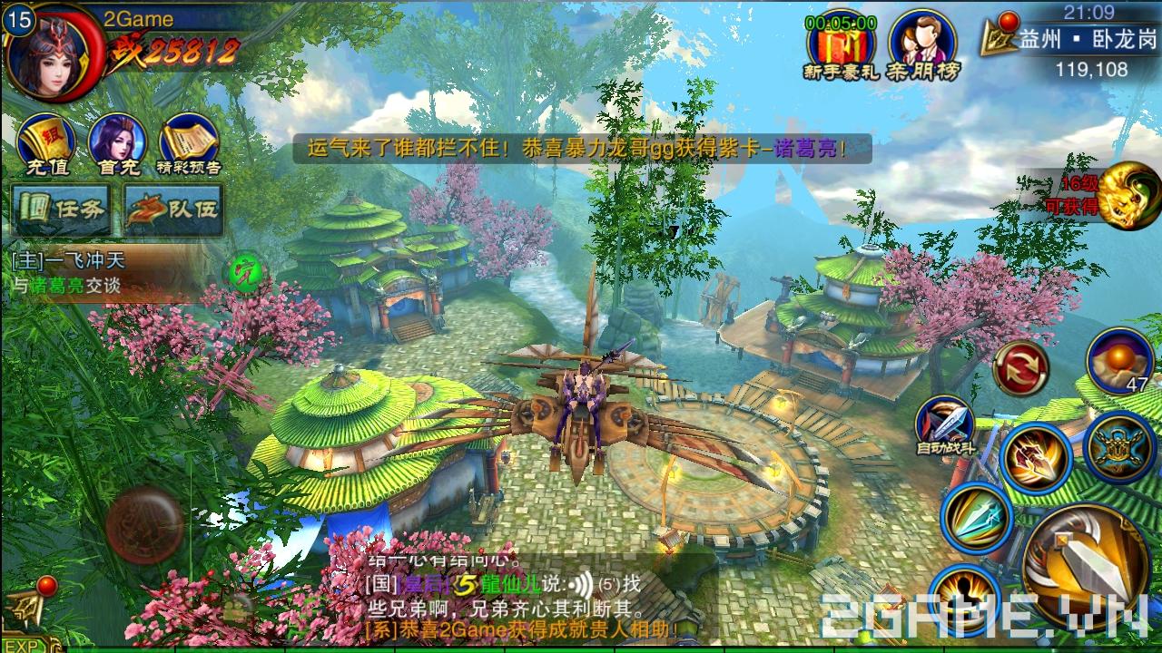 Chơi thử Lục Long Tranh Bá 3D - Đây mới là game full 3D trên mobile nè! 3