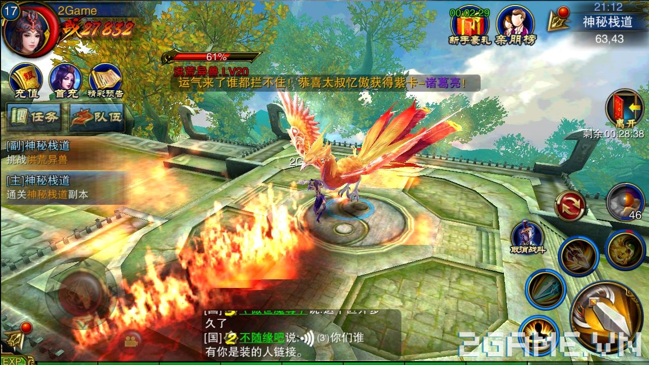 Chơi thử Lục Long Tranh Bá 3D - Đây mới là game full 3D trên mobile nè! 4