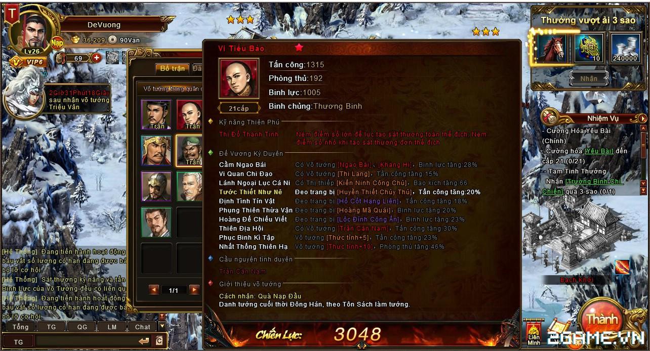 Trải nghiệm web game online Đế Vương Bá Nghiệp trước ngày ra mắt 6