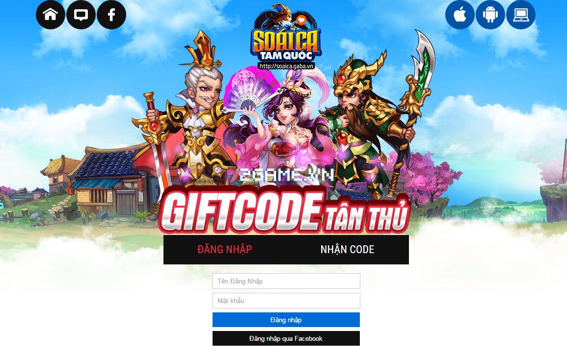 Soái Ca Tam Quốc tặng Giftcode cho game thủ 2Game 0
