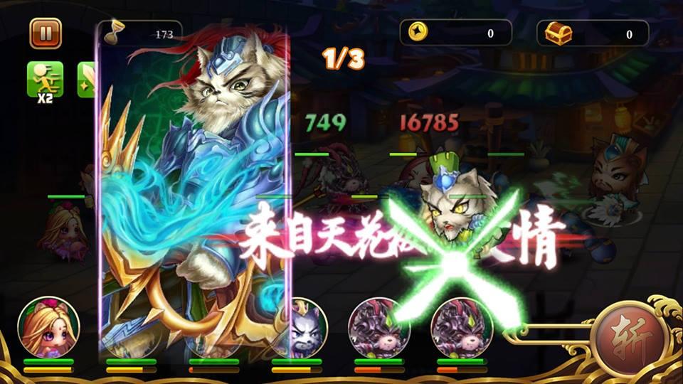 Game mobile Thần Thú Tam Quốc ra mắt game thủ Việt 12