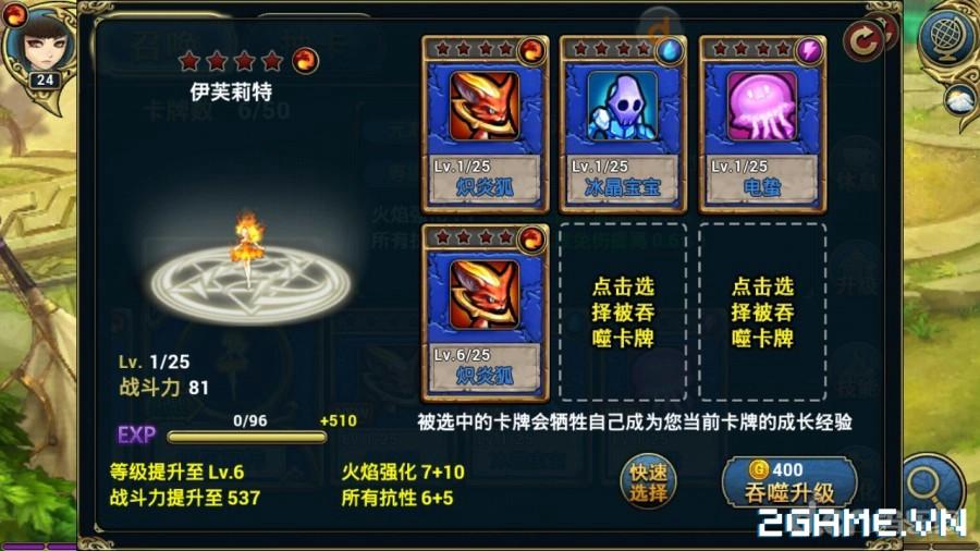 Game mới King Online cập bến Việt Nam 4