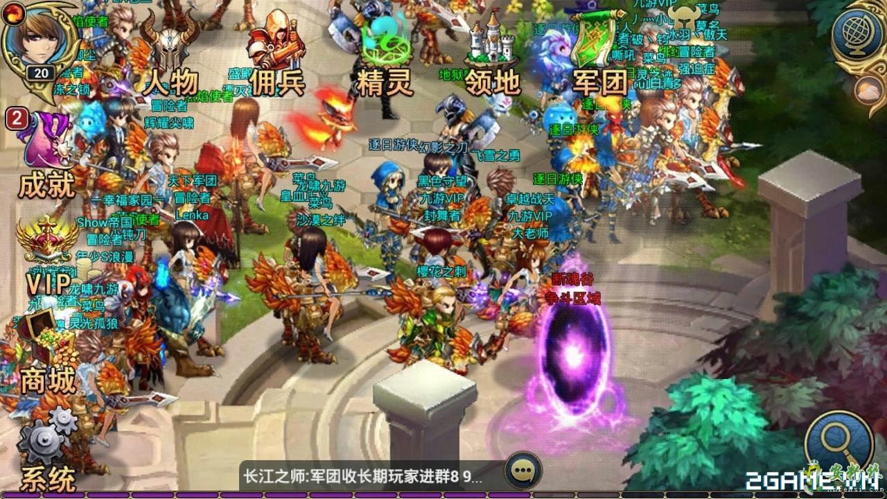 Game mới King Online cập bến Việt Nam 9