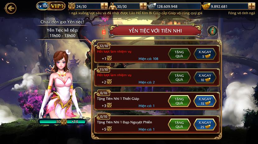 Loạn Đấu Võ Lâm - Tìm hiểu tính năng Yến Tiệc 0